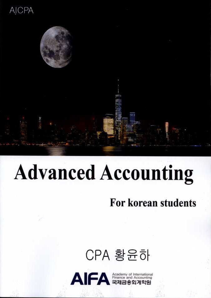 Advanced Accounting 4th [김용석CPA]